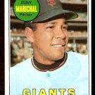 SAN FRANCISCO GIANTS JUAN MARICHAL 1969 TOPPS # 370 EM/NM