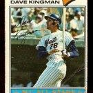 NEW YORK METS DAVE KINGMAN 1977 TOPPS # 500 fair/good