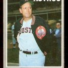 HOUSTON ASTROS HARRY WALKER 1970 TOPPS # 32 VG+