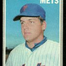 NEW YORK METS TOM SEAVER 1970 TOPPS # 300 good