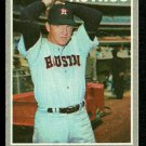 HOUSTON ASTROS SKIP GUINN 1970 TOPPS # 316 good