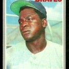 ATLANTA BRAVES HAL KING 1970 TOPPS # 327 EX
