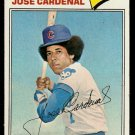 CHICAGO CUBS JOSE CARDENAL 1977 TOPPS # 610