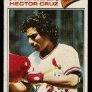 ST LOUIS CARDINALS HECTOR CRUZ 1977 TOPPS # 624 good