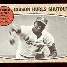 ST LOUIS CARDINALS BOB GIBSON HURLS SHUTOUT 1967 WORLD SERIES 1968 TOPPS # 154 good