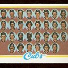CHICAGO CUBS TEAM CARD 1978 TOPPS # 302 VG marked cl