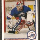WINNIPEG JETS STEPHANE BEAUREGARD ROOKIE CARD RC 1990 UPPER DECK # 415
