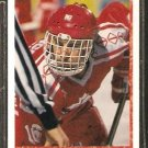 WORLD JUNIOR CHAMPIONS MIKE SILLINGER ROOKIE CARD RC 1990 UPPER DECK # 452