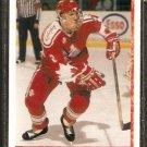 TEAM CANADA JASON MARSHALL ROOKIE CARD RC 1990 UPPER DECK # 453