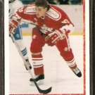 TEAM CANADA BRAD MAY ROOKIE CARD RC 1990 UPPER DECK # 455