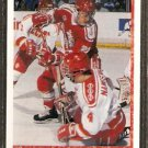 TEAM CANADA PIERRE SEVIGNY ROOKIE CARD RC 1990 UPPER DECK # 456