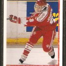 TEAM CANADA GREG JOHNSON ROOKIE CARD RC 1990 UPPER DECK # 460