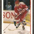 TEAM CANADA STEVEN RICE ROOKIE CARD RC 1990 UPPER DECK # 462