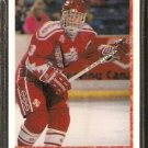 TEAM CANADA KRIS DRAPER ROOKIE CARD RC 1990 UPPER DECK #466