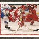 TEAM CANADA MIKE CRAIG ROOKIE CARD RC 1990 UPPER DECK #472