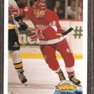 DETROIT RED WINGS JOHAN GARPENLOV ROOKIE CARD RC 1990 UPPER DECK # 523