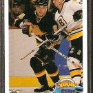 VANCOUVER CANUCKS ROBERT KRON ROOKIE CARD RC 1990 UPPER DECK # 528