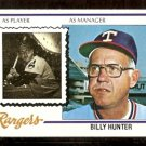 TEXAS RANGERS BILLY HUNTER 1978 TOPPS # 548 VG+