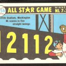 1981 FLEER 1956 ALL STAR GAME NL SCORES 5 STRAIGHT INNINGS W/ BOSTON RED SOX LOGO STICKER