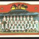 OAKLAND ATHLETICS TEAM CARD 1972 TOPPS # 454 VG
