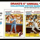 1986 DRAKES PANEL RED SOX JIM RICE PHILLIES MIKE SCHMIDT TIGERS KIRK GIBSON