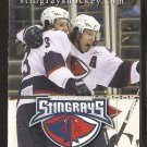 CHARLESTON SOUTH CAROLINA STINGRAYS 2011-12 POCKET SCHEDULE