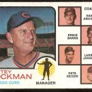 CHICAGO CUBS WHITEY LOCKMAN W/ ERNIE BANKS 1973 TOPPS # 81 good