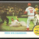 CINCINNATI REDS OAKLAND ATHLETICS WORLD SERIES GAME 3 REDS WIN SQUEEKER 1973 TOPPS # 205 NM SOC