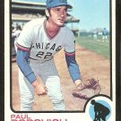 Chicago Cubs Paul Popovich 1973 Topps Baseball Card # 309 ex