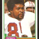 NEW ENGLAND PATRIOTS JULIUS ADAMS 1981 TOPPS # 139 EX/NM