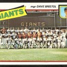 San Francisco Giants Team Card Unmarked Checklist 1980 Topps Baseball Card # 499 nr mt