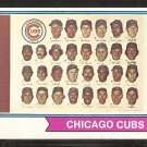 CHICAGO CUBS TEAM CARD 1974 TOPPS # 211 G/VG