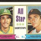 1974 Topps # 335 All Star Shortstops Oakland A's Bert Campaneris San Francisco Giants Chris Speier