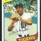 1980 Topps Baseball Card # 358 Detroit Tigers Lou Whitaker ex mt