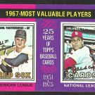 1975 Topps Baseball #205 1967 MVP Boston Red Sox Carl Yastrzemski St Louis Cardinals Orlando Cepeda