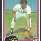 1981 Topps Baseball Card # 234 Detroit Tigers Lou Whitaker nr mt