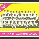 BOSTON RED SOX TEAM CARD w/ Carl Yastrzemski 1966 TOPPS # 259 EX MT