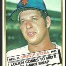 NEW YORK METS MICKEY LOLICH 1976 TOPPS TRADED # 385T EX+