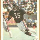 CHICAGO BEARS ROLAND HARPER 1981 MARKETCOM POSTER CARD #5