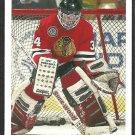 CHICAGO BLACKHAWKS DOMINIK HASEK ROOKIE CARD RC 1991 UPPER DECK # 335