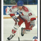 NEW YORK ISLANDERS ZIGMUND PALFFY CANADA CUP ROOKIE CARD RC 1991 UPPER DECK # 16