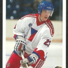 NEW YORK ISLANDERS ZIGMUND PALFFY ROOKIE CARD RC 1991 UPPER DECK # 71