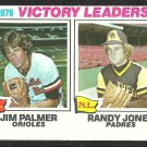 VICTORY LEADERS BALTIMORE ORIOLES JIM PALMER SAN DIEGO PADRES RANDY JONES 1977 TOPPS # 5 VG