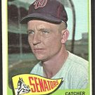 WASHINGTON SENATORS MIKE BRUMLEY 1965 TOPPS # 523 EX SHORT PRINT