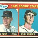 Detroit Tigers Rookie Stars Bill Roman Bruce Brubaker 1965 Topps Baseball Card # 493 ex mt