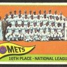 New York Mets Team Card 1965 Topps Baseball Card # 551 g/vg Short Print SP
