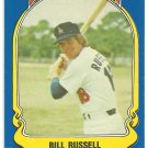 Los Angeles Dodgers Bill Russell 1981 Fleer Star Sticker Baseball Card # 68