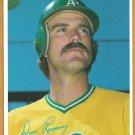 Oakland Athletics Dave Revering 1980 Topps Super # 58 Grey Back Variation ex/em