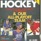 1990 Inside Hockey Detroit Red Wings New York Rangers Philadelphia Flyers Calgary Flames