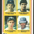 Milwaukee Brewers Paul Molitor Detroit Tigers Alan Trammell RC Rookie Card 1978 Topps 707 ex